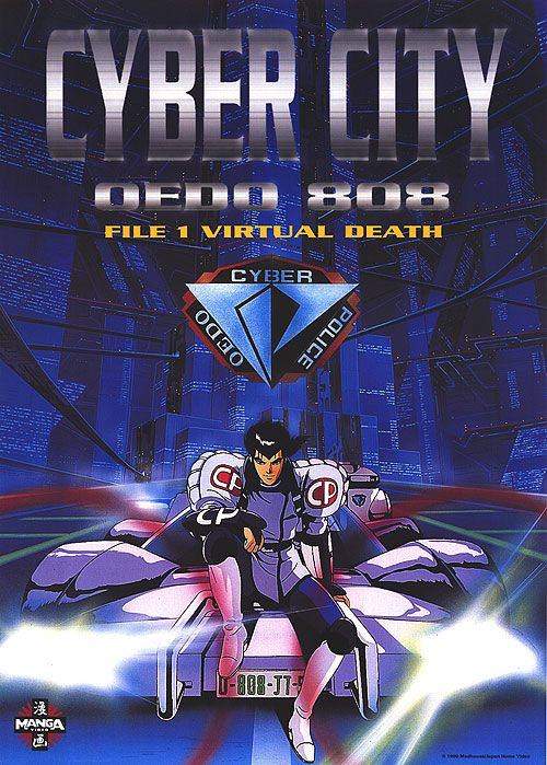 Regarder cyber city Episode 1 : Mort Virtuelle en streaming